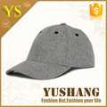 Latest 100% wool plain grey dad baseball hat for clothes