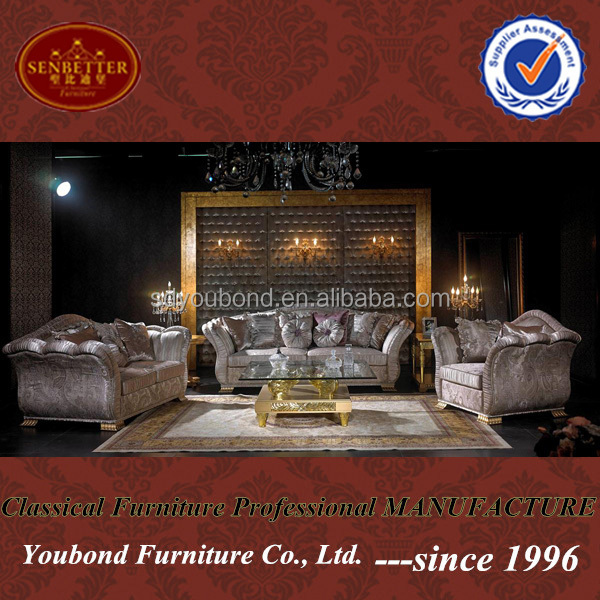 10052 Classic European style wavy back side and armrest design living room sofa furniture set wooden sofa fabric cover