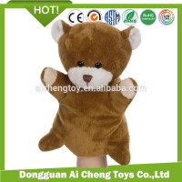 various design child cartoon animal plush brown bear hand puppet toy