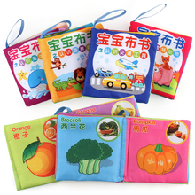 Baby Ring paper fabric book Baby Tear not rotten early teaching book 3D Baby cloth book