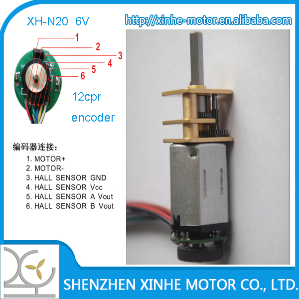 N20 12mm 6v dc micro metal robot gear motor with 12CPR Encoder