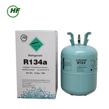high purity widely used car refrigerant 134a gas