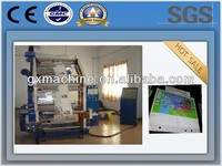 China supplier new product sticker printing machine for graphic design