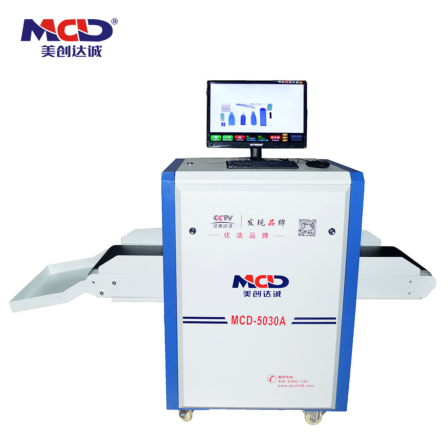 MCD-5030A x ray scanner mobile with film safety
