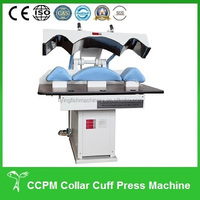 laundry garment steam press iron machine