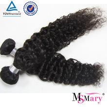 Fast Shipping Wholesale 7A Grade Jerry Curl Virgin 24 inch Human Braiding Hair