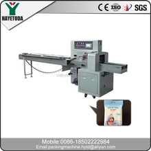 DCWB-250 Automatic Horizontal Flow Fresh Fruit and Vegetable Packing Machine