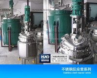 stainless steel paint production equipment