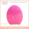 Beperfect silicone facial brush/facial cleansing brush/electric facial brush private label OEM 1069