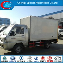 China Direct Factory Changan 4x2 mobile refrigerator