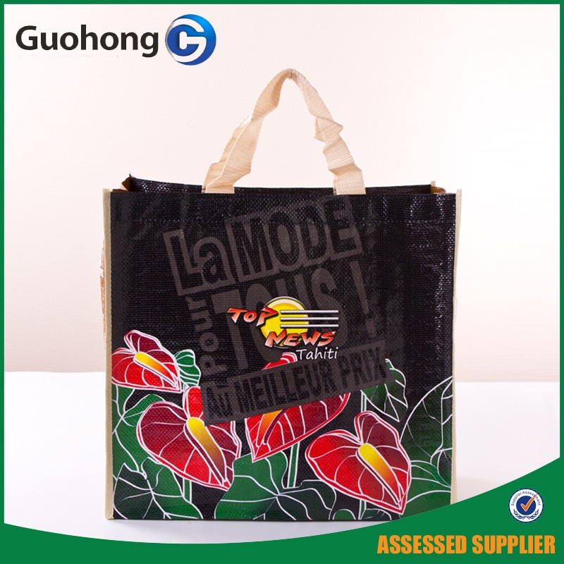 2016 latest product pp woven shopping bag, ppp woven lamination bag