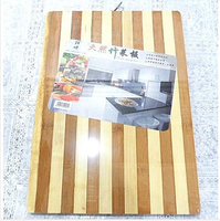 High Quality Cutting Board
