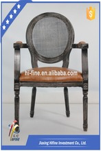 SL-10115 2017 popular wood french style dining arm chair back rattan