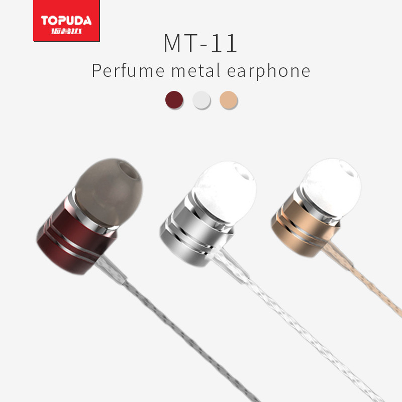 Professional Music Small Metal Wired Stereo Bass Earphone