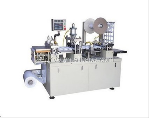 plastic paper making machine