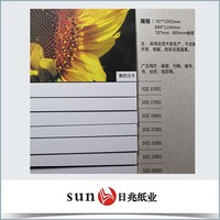 150-260 gsm offset printing white card paper art paper