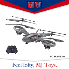 new arrival model toys 4ch plastic airplane rc helicopter with Gyro