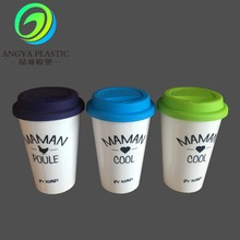 Plastic Dinnerwaresinger wall Coffee Cup with silicon cover