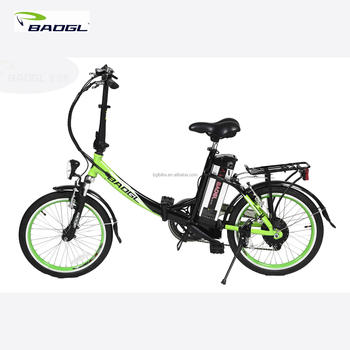 2018 new Baogl cheap aluminium electric bike 20 electric foldable bike with 32 volt lithium ion battery for e-bike