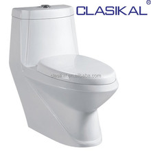 CLASIKAL High-power new flushing system,rofessional quality new design toilet
