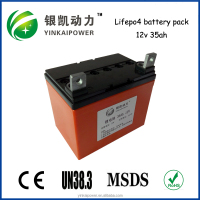 Vehicle 12volt 35ah lifepo4 battery pack rechargeable IFR 26550