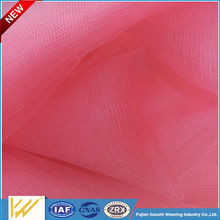 FREE samples 20D*20D 100% Nylon tulle fabric for wedding dress, garment in textile