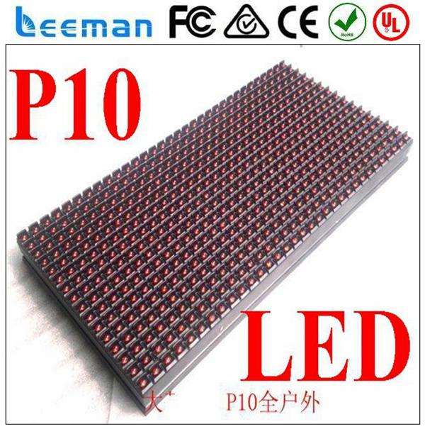 P10mm RGB 320mm*160mm module <strong>led</strong> tv display <strong>panel</strong> with factory price Leeman P2.5 SMD