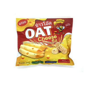 HALAL Good Taste Crispy Cheese Oat Chocolate Bar