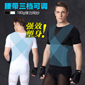 Manufacturers wholesale seamless upgrade belly waist section body sculpture short-sleeved men's body sculpting clothing NY042