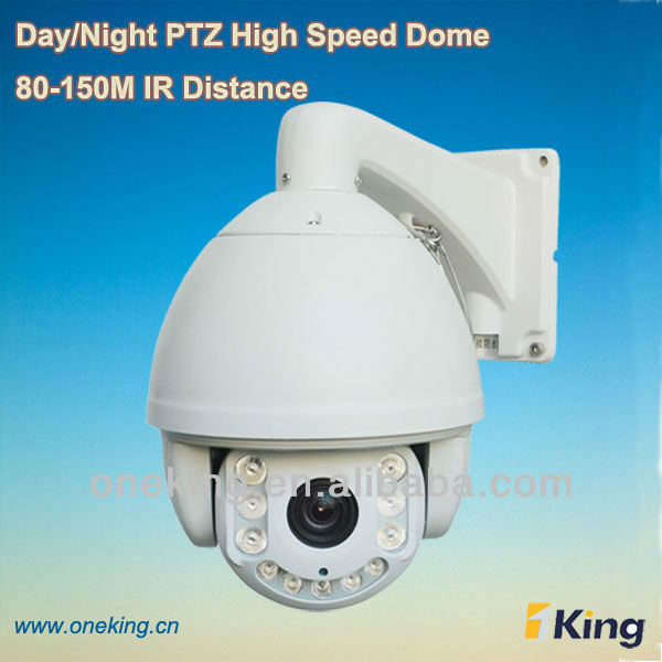 Infrared PTZ Dome camera with 36x optical zoom