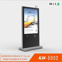 Ex-work price free standing network media tv interactive information kiosk