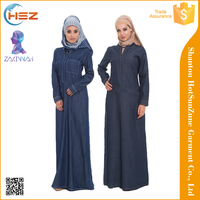 Zakiyyah MD Z002 Wholesale Custom Dress Women's Abaya Jilbab With Jeans Robe De Marry Country Western