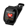 CE Rohs Fall down Heart Rate monitor GPS location smart watch with sim card/ sos /wifi wristwatch phones for elder