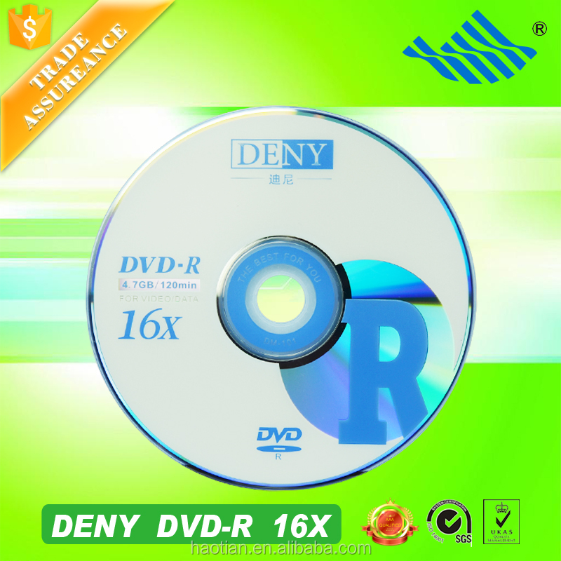 China trustworthy manufactory customized accepted wholesale blank dvd