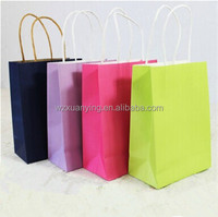 Full Printing Kraft Paper Bag For Food/Coffee