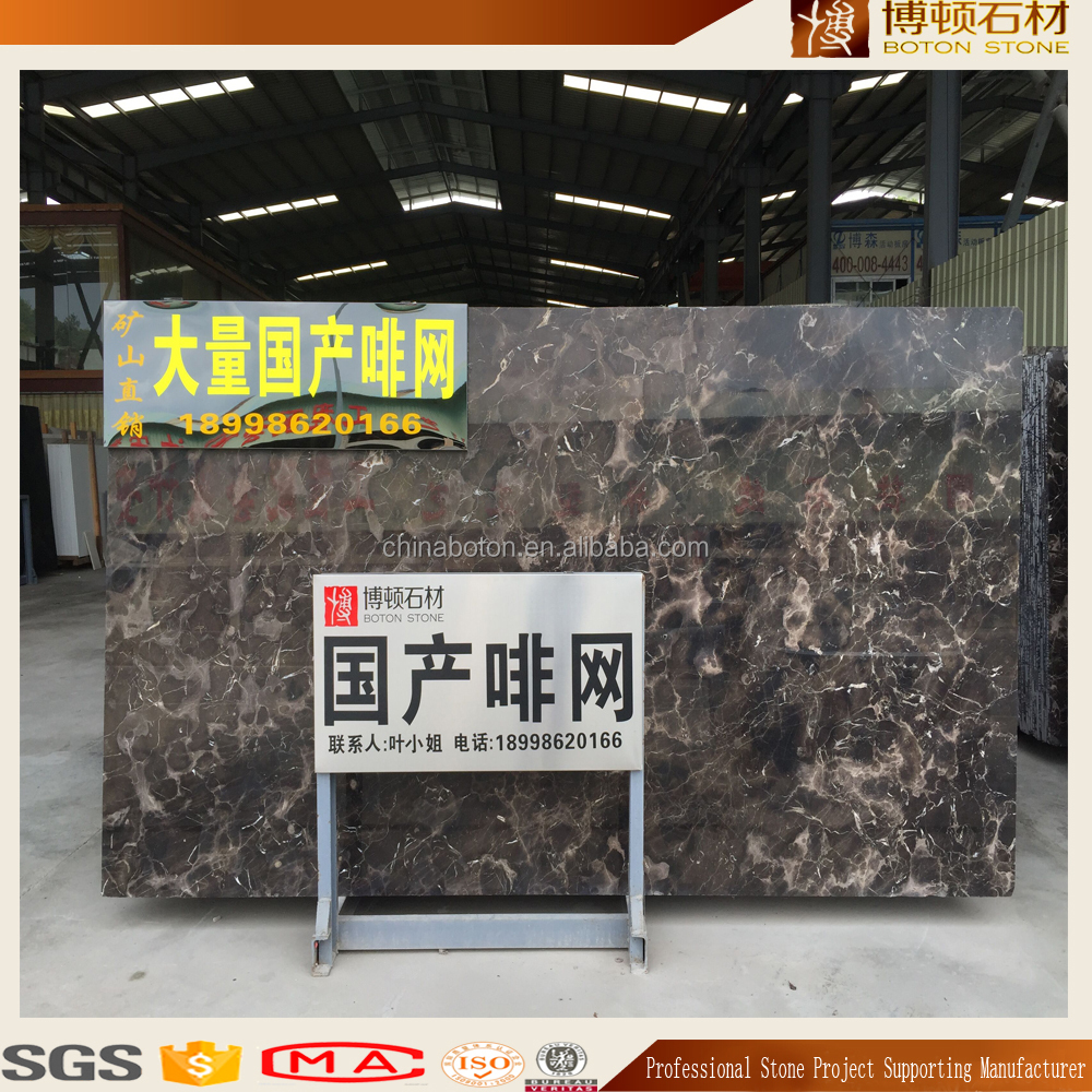 Hot sale factory big slabs natural brow marble stone