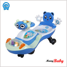 China manufacture electric car kids swing car hengtai baby car toys