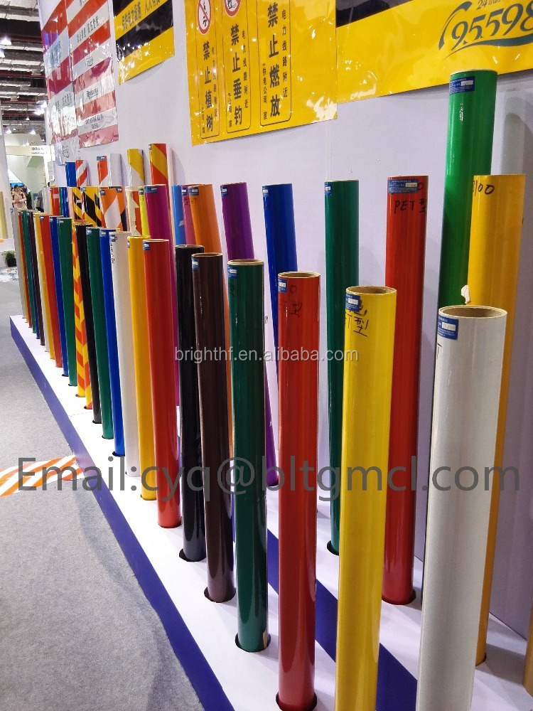 Sell Reflective Film Reflective printing film, reflective vinyl rolls