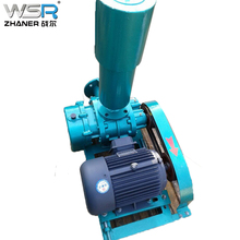 300KW aqua air roots blower 380v manufacture cheap price