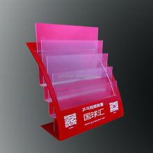 factory price hot selling table table top acrylic magazine rack