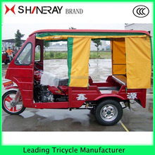 3/Three Wheel Enclosed Motorcycle Rickshaw Tricycle 150cc Taxi