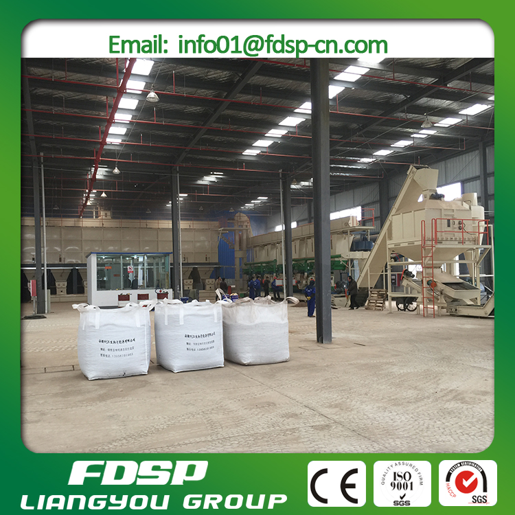 Biomass wood pellet plant for sale