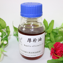 Factory Supply Organic Magnolia Oil Bark Oil Flower Oil With Cosmetic Grade