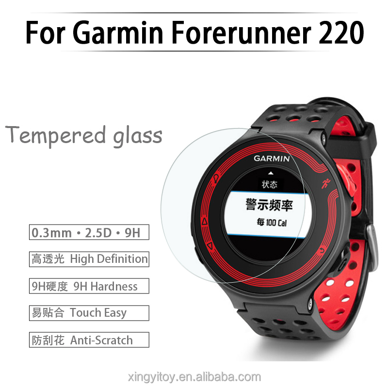 Smart Watch Film Tempered Glass Screen Protector For Garmin Forerunner 220 (Factory wholesale)