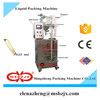 Factory price QS standard JX020 Automatic alcoholic beverage stick Packing Machine