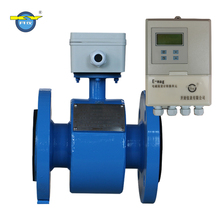 Dirty Water Flow Meter;Electromagnetic Flowmeter For Dirty Water