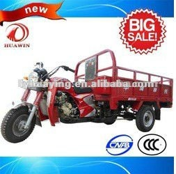 HY200ZH-YYC Cargo Electric Ticycle High Power Three Wheel Motorcycle Efficient Trike for Sale