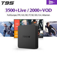 T95N Android TV Box Multi Stream Satellite Receiver Android TV Box Google Play Store with SUBTV 1 Year Indian IPTV Subscription