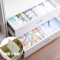 Foldable and Adjustable Plastic PP Home and Drawer Storage Box with Dividers
