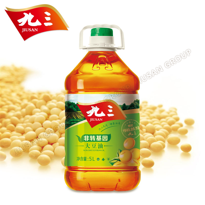 Non GMO Soybeans Oil best price 2015 bulk sales Green Cooking Hot selling with reasonable price